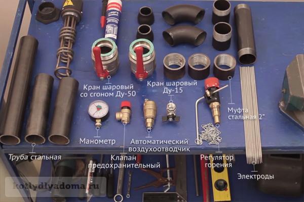 Набор необходимого оборудования для монтажа котла на твердом топливе