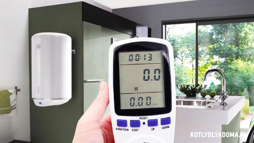 Пример расчета энергопотребления для бойлеров различного объема
